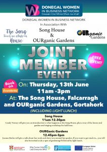 Joint Member Event